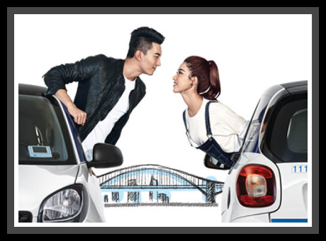 Car2Go Love2Go