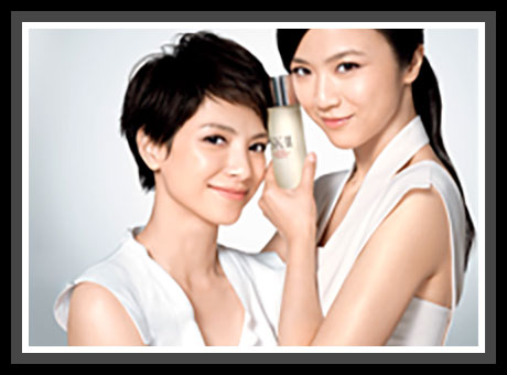 SK-II Official TMall Shop